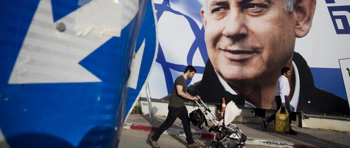 Más de lo mismo en Israel
