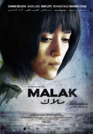 Wmalak-cartel