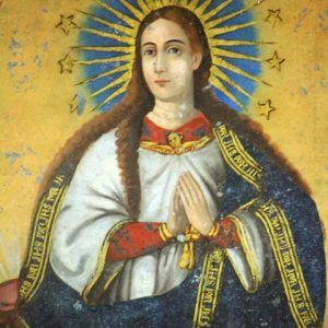 Nossa Senhora da Portaria