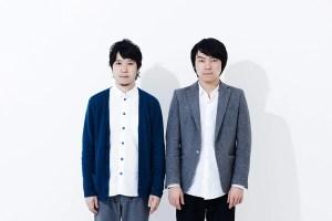Los diseñadores Naoki Ono y Yuki Yamamoto .