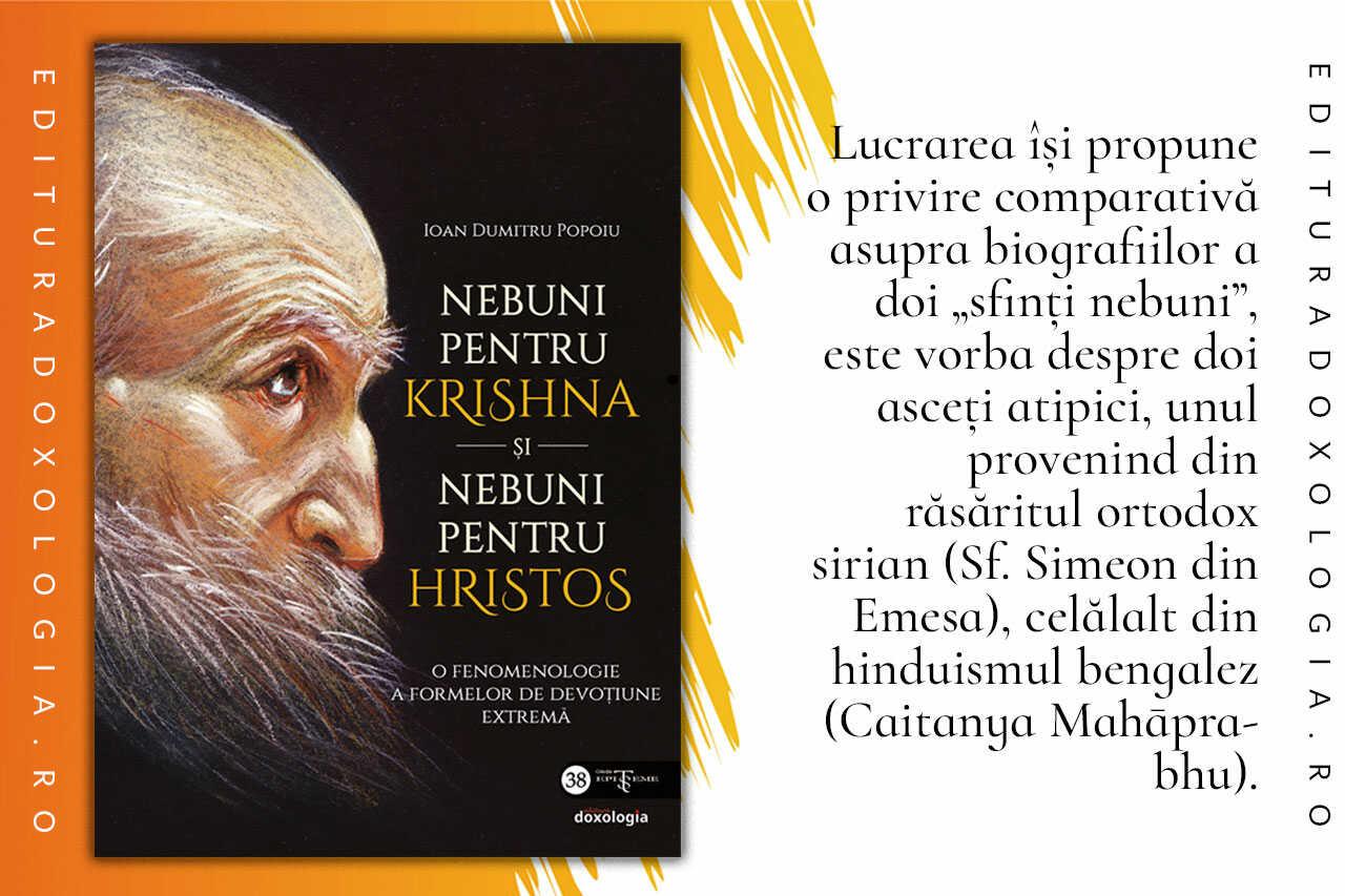 Nebuni pentru Krishna și nebuni pentru Hristos