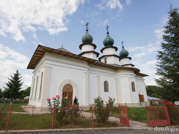 manastirea-agafton