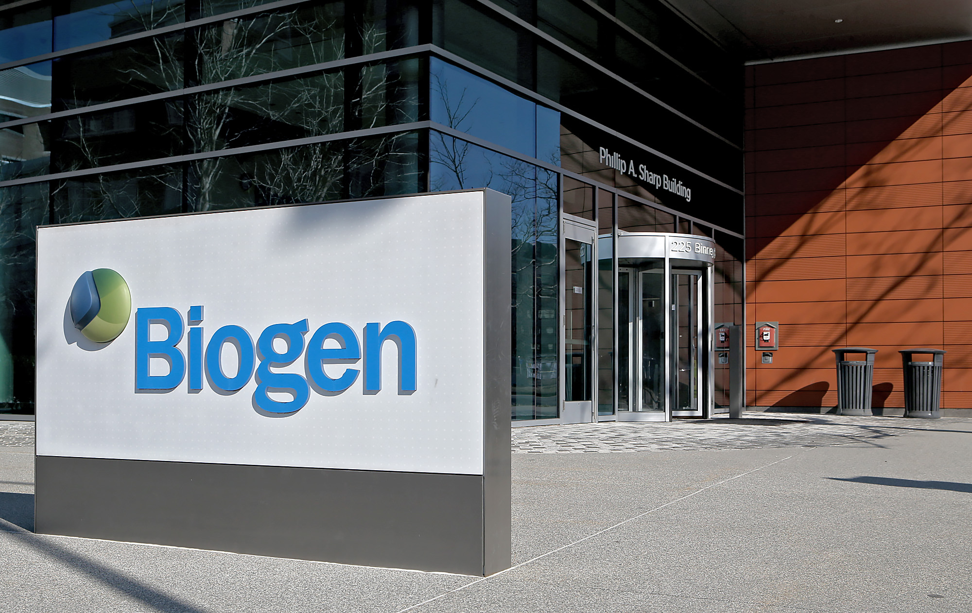Biogen quer lançar produto para atrofia muscular espinhal