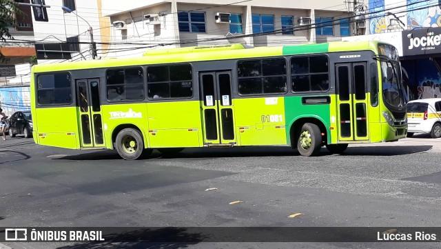 Em Teresina, rodoviários confirmam paralisação nesta sexta-feira 14