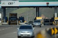 ANTT informa que pedágio da Rio x Teresópolis segue sem reajuste