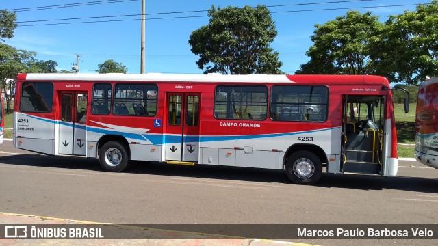 Novo ônibus de Campo Grande é depredado no segundo dia de uso