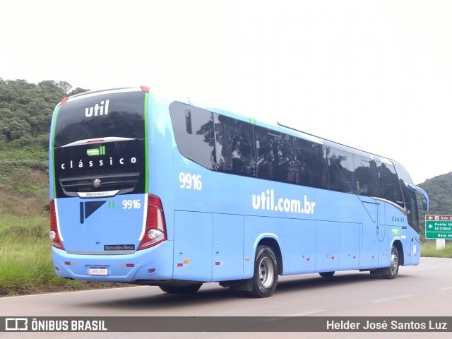 MG: Ônibus da Viação Util pega fogo em Ouro Branco nesta quarta-feira 27