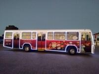 João Pessoa: Ônibus natalino começam circular nesta quinta-feira 12