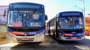 SP: Passageiros terão desconto na integração entre linhas metropolitanas de Pirapora do Bom Jesus e Barueri