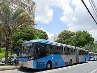 SP: Prefeitura de Campinas realiza 3ª audiência sobre concessão do transporte na quinta