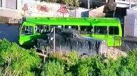 RJ: Bandidos fazem barricadas com ônibus em Belford Roxo
