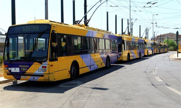 Governo da Grécia confirma 21 novos casos de coronavírus em ônibus vindo  de Israel