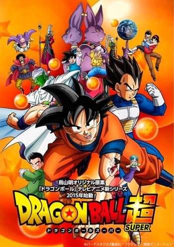 dragon-ball-super-descrip