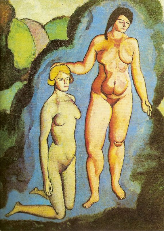 Marcel Duchamp. Matorral, 1911.