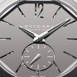 bulgari-octo-finissimo-minute-repeater-esfera-horasyminutos-2-661x580