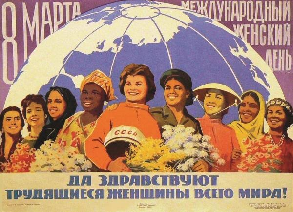 """""""Vida longa às mulheres trabalhaadoras de todo o mundo"""" - Cartaz soviético em comemoração ao dia 8 de março. Crédito: PROUFU.ru"""