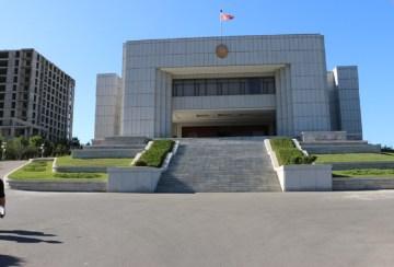 Tribunal Central da Coreia do Norte. Crédito: Minjok Tongshin.
