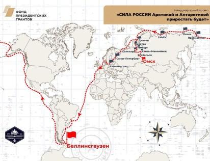 Mapa da rota do iate. Crédito: Crédito: Instagram da Expedição Sibéria-Antártica-Sibéria.