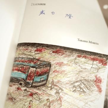 Pessoas queimadas vagando em meio a Hiroshima em chamas. Desenho do senhor Takashi Morita, que autografou o exemplar do autor em agosto de 2018. Créditos: Mateus Nascimento.