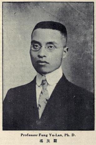 O filósofo, historiador e escritor chinês que a reintroduziu o estudo da filosofia chinesa na era moderna Fung Yu-Lan. Crédito: The China Weekly Review (Shanghai), 1925.