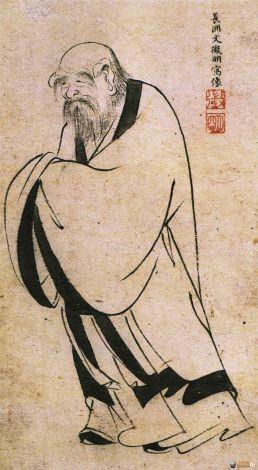"""Lao Tzu, ou Laozi. Filósofo chinês e fundador do Taoísmo e autor do livro clássico """"Dao De Jing"""". Crédito: reprodução da internet."""
