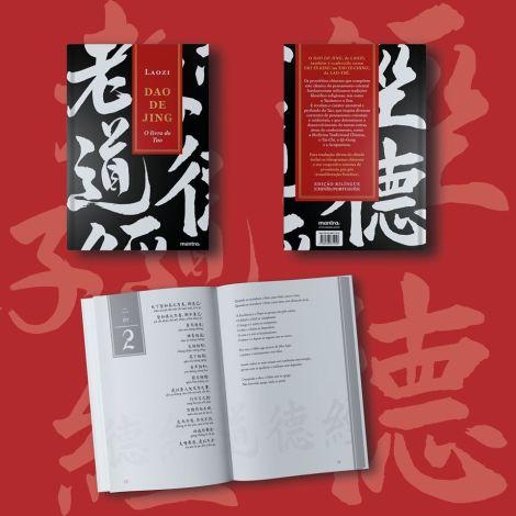"""O livro clássico """"Dao De Jing"""". de Laozi. Crédito; divulgação"""