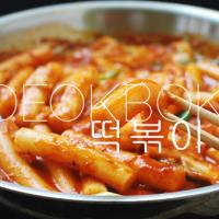 Cozinhe com a K-IN! Receita de ddeokbokki - 떡볶이