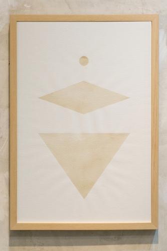 Engel Leonardo. Vevés 2017 Papel de algodón y jugo de cascara de plátano verde 38 x 51 cm