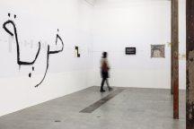 "Imágenes de la exposición ""Les choses qui vibrent"" de Marcos Avila Forero, Le Grand Café - Centre de arte contemporáneo, Saint-Nazaire, 2017. Fotografía : Fanny Trichet"
