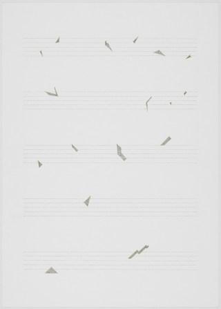 Gonzalo Elvira, AMN, 2016, Tinta sobre papel, 70 x 50 cm. Cortesía de Carlos Rodríguez