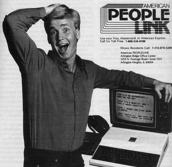 old-computer-ads-11