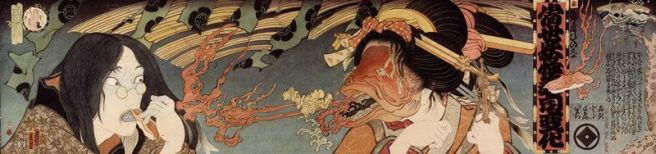 Masami Teraoka, Los Angeles Sushi Ghost Tales: Fish Woman and Artist II, 1980, xilografía.