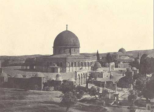 Maxime Du Camp, mezquita de Omar en Jerusalén.