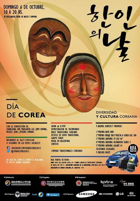 Flyer Dia de Korea con K-POP en Buenos Aires