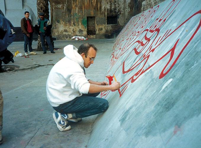 Keith Haring en el Raval.