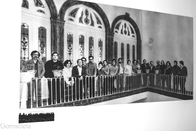 La fotografía de los fundadores de la revista Nexos.