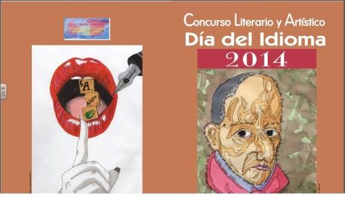 CCEE Reyes Católicos. Concurso Día del Idioma 2014