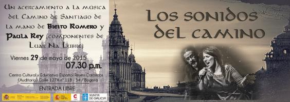 CCEE Reyes Catolicos. Paula Rey. Bieito Romero. Luar na Lubre