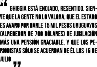 maracana-4