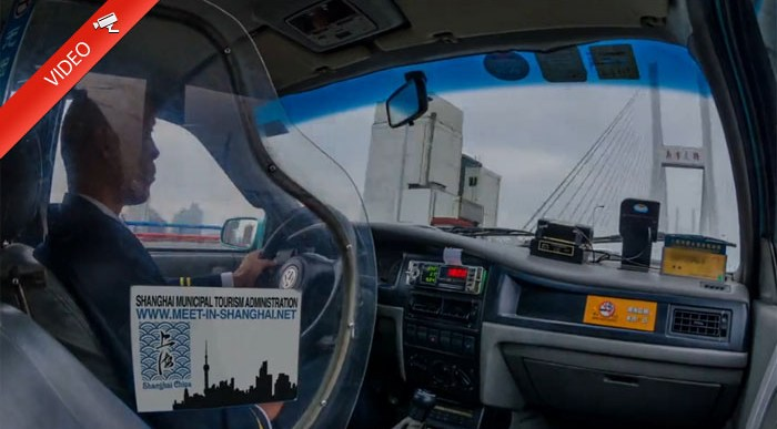 Visita Shanghai en este Tour Virtual.