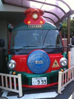 Autobuses Escolares en Japón - Trenecito