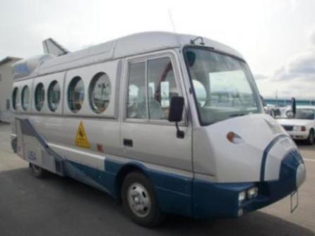 Autobuses Escolares en Japón - Avioneta