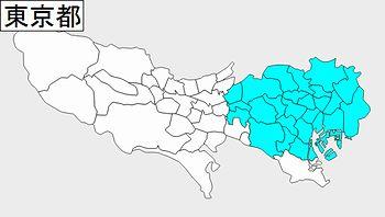 東京都エリア