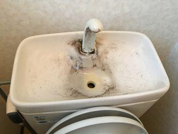 トイレ手洗い場黒ずみ