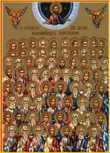 The 70 Apostles, Orthodox iconography. There is an old discrepancy as to whether it was 70 or 72 and apparently the Orthodox called them apostles and the Western Church called them disciples, the image is available from wikipedia