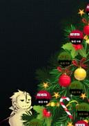 contraportada navidad