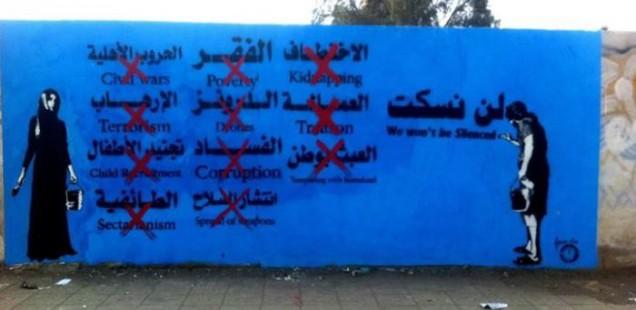 Murad Subay ~ Street Art in Yemen