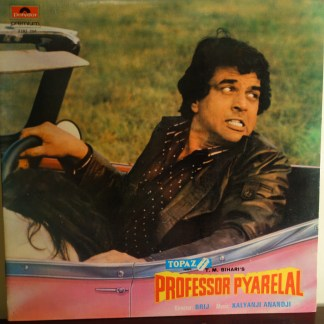 2392 206 Professor Pyarelal - rare Bollywood soundtrack
