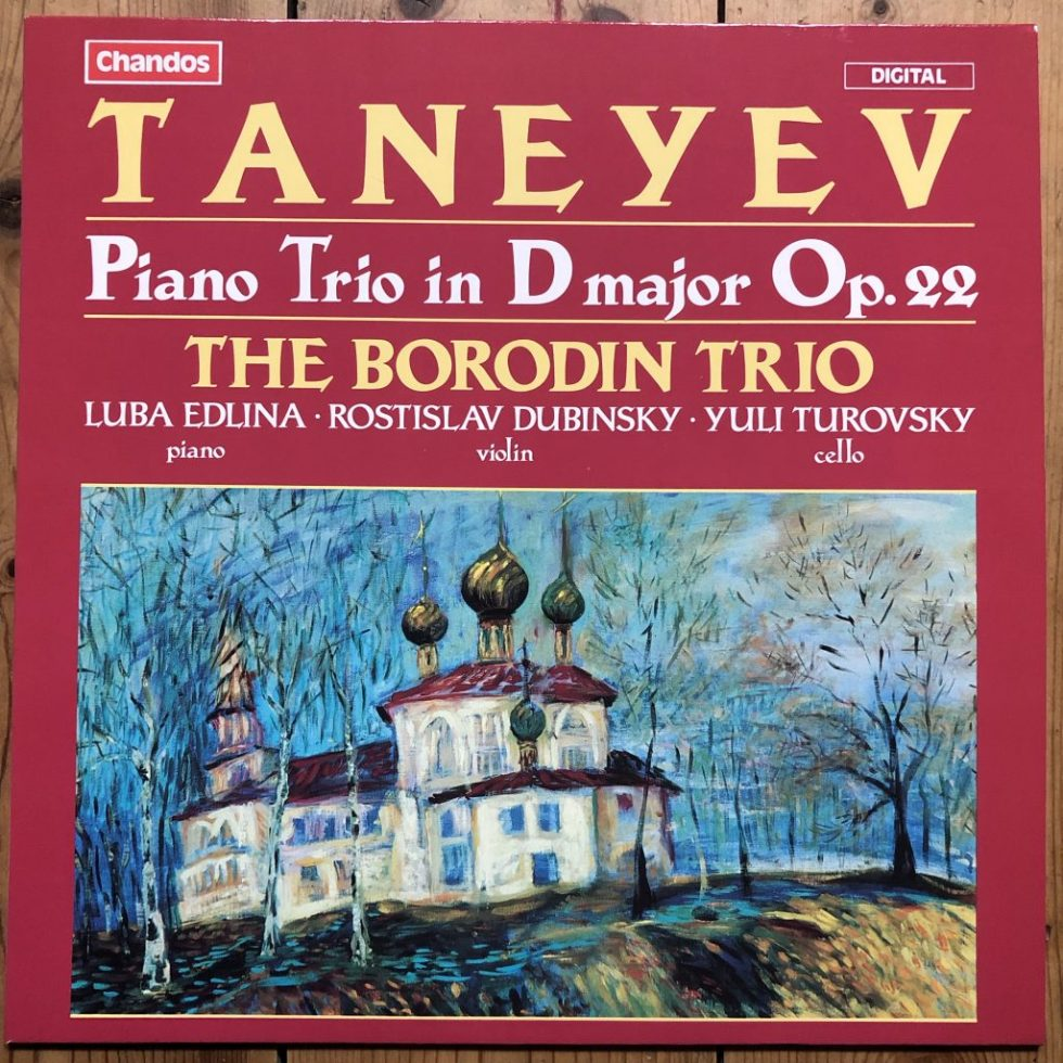 ABRD 1262 Taneyev Piano Trio Op. 22 / The Borodin Trio
