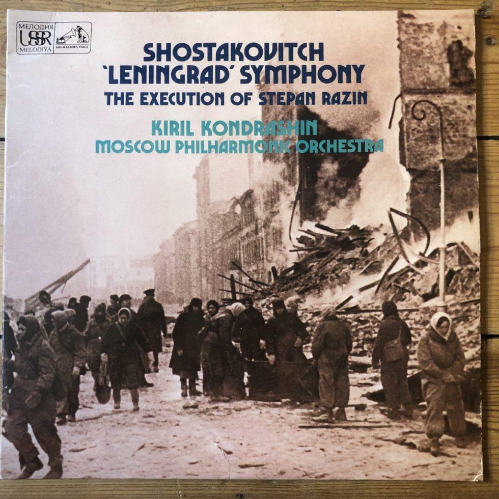 SLS 5109 Shostakovich Leningrad Symphony / Kondrashin / Moscow Philharmonic